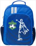Рюкзак №1 School Футболист