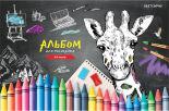 Альбом для рисования ArtSpace Добавь красок А4 24л