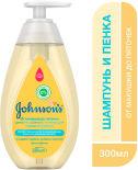 Шампунь детский Johnsons От макушки до пяточек для мытья и купания 300мл