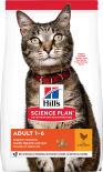 Сухой корм для кошек Hills Sience Plan Optimal Care с курицей 10кг