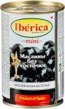 Маслины Iberica mini без косточки 300г
