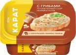 Сыр плавленый Карат с Грибами 45% 400г