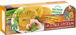 Котлеты Ложкаревъ картофельные с грибами 500г