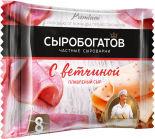 Сыр Сыробогатов плавленый с ветчиной 130г