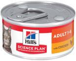 Влажный корм для кошек Hills Science Plan Adult паштет с курицей 82г