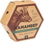 Сыр Ипатов Мастерская сыра Камамбер с белой плесенью 45% 125г