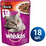 Влажный корм для кошек Whiskas Желе с говядиной и ягненком 18шт*85г