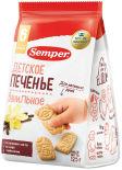 Печенье Semper NaturBalance Детское ванильное с 6 месяцев 125г