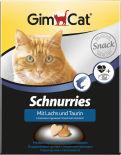 Лакомство для кошек GimCat Сердечки с лососем и таурином 420г