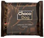 Лакомство для собак Veda Choco Dog шоколад темный 15г