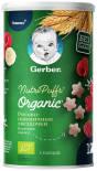 Снеки Gerber Organic Nutripuffs Органические звездочки-Банан-Малина 35г