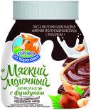 Паста Коровка из Кореновки Мягкий молочный шоколад с фундуком 330г