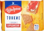 Хлебцы Щедрые Бородинские тонкие 170г