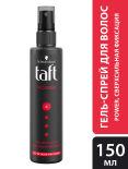 Гель-спрей для волос Taft Power Сверхсильная фиксация 150мл