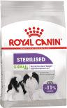 Корм для собак Royal Canin Sterilised X-Small 0.5кг
