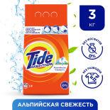 Стиральный порошок Tide Аква-Пудра Альпийская свежесть автомат 20 стирок 3кг