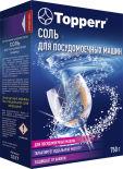 Соль для посудомоечных машин Topperr 750г