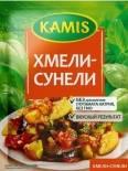 Приправа Kamis Хмели-Сунели 25г