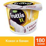 Йогурт Fruttis XL с кокосом и бананом 4.3% 180г