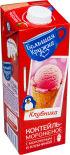 Коктейль молочный Большая Кружка Клубника-мороженое 3% 980мл