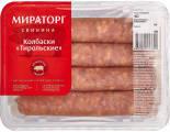 Колбаски свиные Мираторг Тирольские 400г