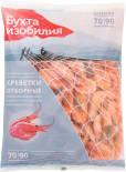 Креветки Бухта изобилия Отборные 70/90 варено-мороженые 850г