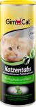 Лакомство для кошек GimCat с водорослями и биотином 425г