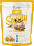 Сухой корм для кошек Brit care для длинношерстных с лососем 400г