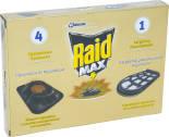 Приманка Raid Max регулятор размножения для тараканов 5шт