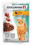 Корм для кошек Зоогурман для стерилизованных Утка 85г