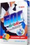 Пятновыводитель Бос BI-O-XI 500г
