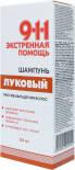 Шампунь для волос 911 Экстренная помощь Луковый против выпадения 150мл