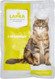 Корм для кошек Lapka с кроликом в соусе 85г