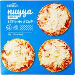Пицца-мини ВкусВилл с ветчиной и сыром 220г