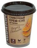 Крем-суп Мираторг Сливочный из тыквы 360г