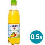 Напиток Gerolsteiner Apple Spritzer газированный 500мл