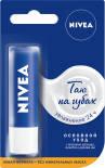 Бальзам для губ Nivea Essential Базовый уход 4.8г