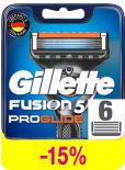 Кассеты для бритья Gillette Fusion Proglide 6шт