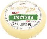 Сыр Кисловодский Сулугуни 45% 300г