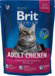 Сухой корм для кошек Brit Premium С куриной печенью 300г