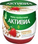 Био йогурт Активиа двухслойный клубника и микс злаков 2.7% 2шт*170г
