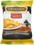 Начос Delicados с кусочками оливок и паприкой 150г