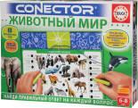 Игра настольная Conector Электронная викторина Животный мир