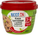 Каша гречневая Beef.On с тушеной говядиной 380г
