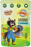 Корм для кошек Мнямс Фермерская ярмарка сочные кусочки с индейкой 85г