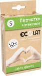 Перчатки EcoLat латексные белые размер S 10шт