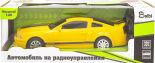 Игрушка Balbi RCS-2001 Машина гоночная на радиоуправлении 1:20