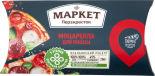 Сыр Маркет Перекресток Моцарелла для пиццы 45% 250г