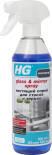 Спрей чистящий HG для стекол и зеркал 500мл