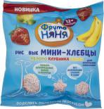 Мини-хлебцы ФрутоНяня Рисовые с Яблоком Клубникой и Бананом 30г